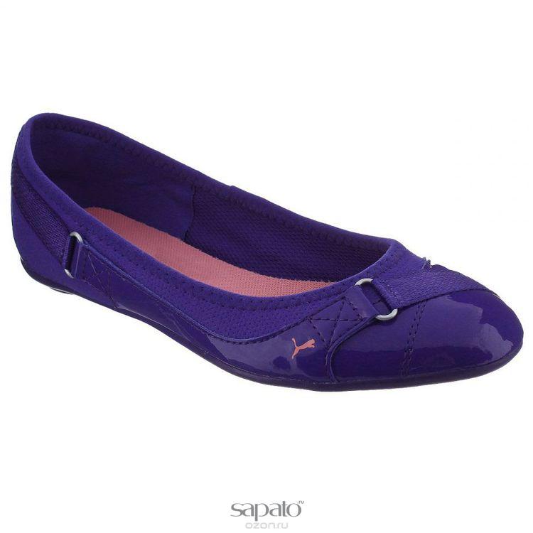 Балетки Puma Балетки Bixley Glamm фиолетовые