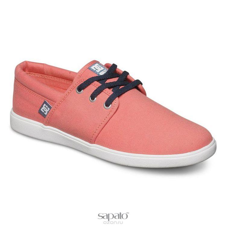 Кеды DC Shoes Кеды жен. HAVEN оранжевые