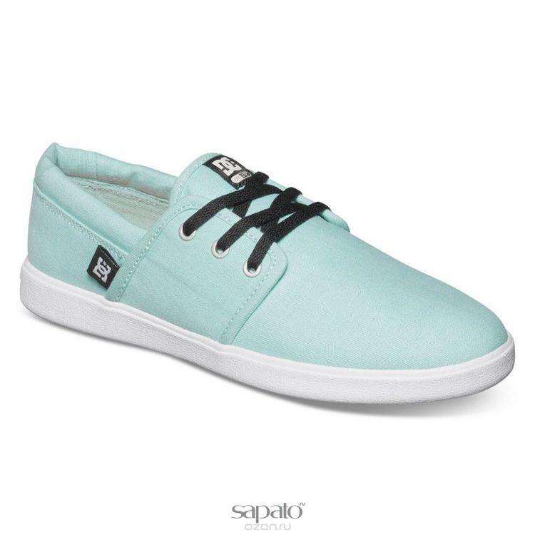 Кеды DC Shoes Кеды жен. HAVEN зеленые