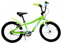 Ride 20 Boy