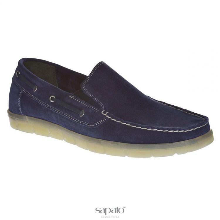 Мокасины Dino Ricci Мокасины мужские. 728-93-06 синие