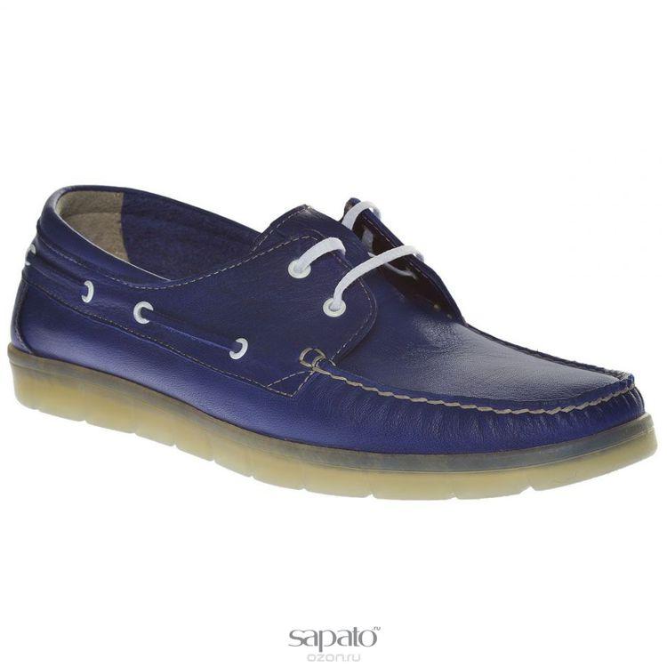 Мокасины Dino Ricci Мокасины мужские. 728-94-04 синие