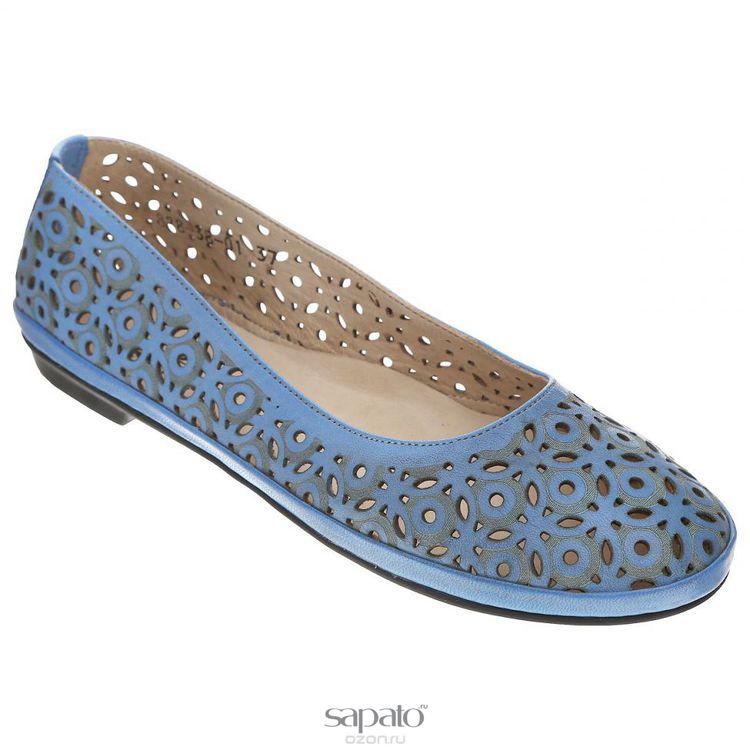 Балетки Dino Ricci Балетки женские . 828-38-01 голубые