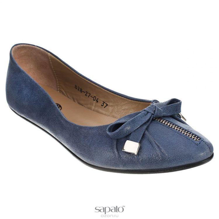 Балетки Dino Ricci Балетки женские . 828-27-04 синие