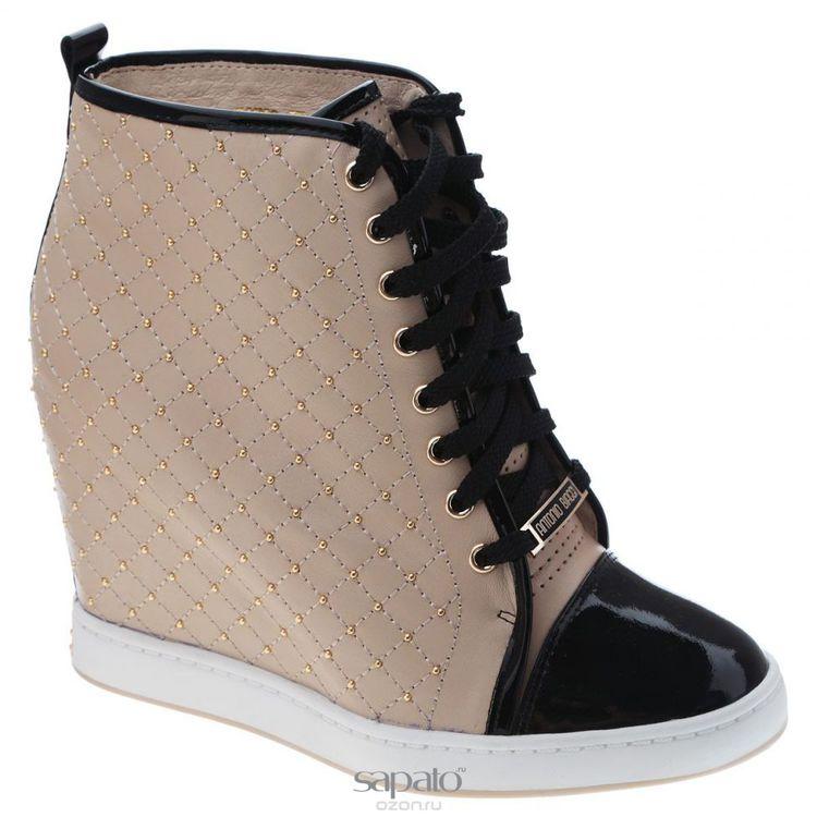 Ботинки Antonio Biaggi Ботинки Жен. 52783 бежевые