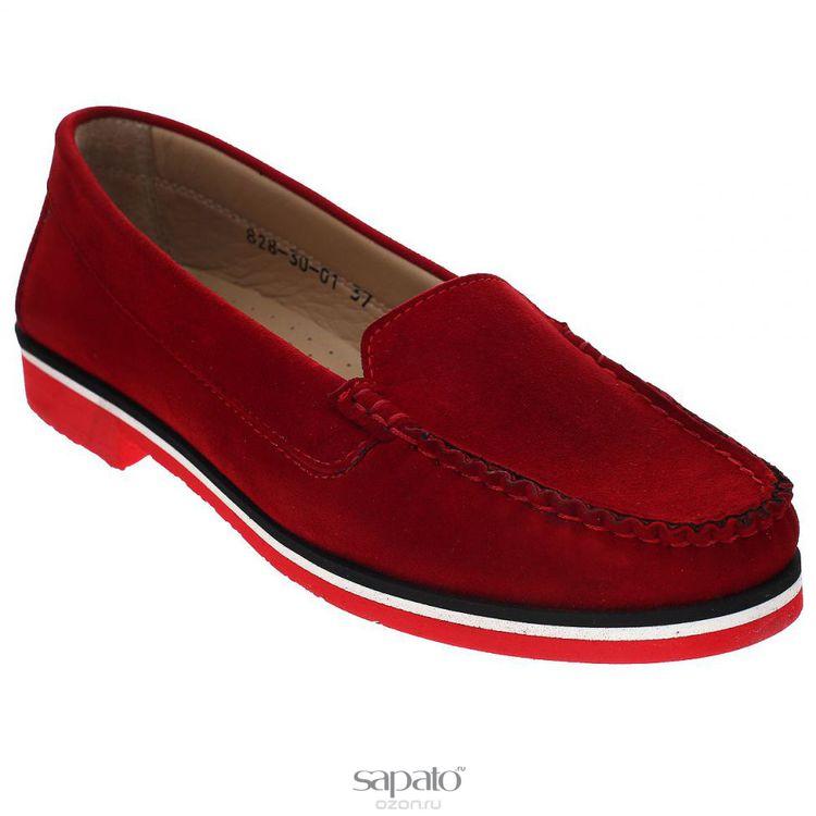 Мокасины Dino Ricci Мокасины женские . 828-30-01 красные