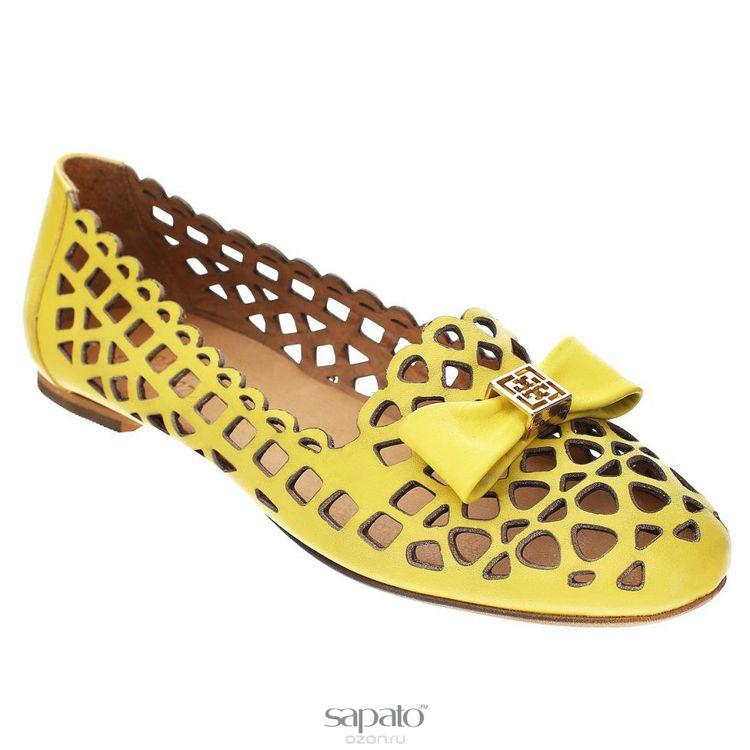 Туфли Dino Ricci Туфли женские . 859-10-07 жёлтые