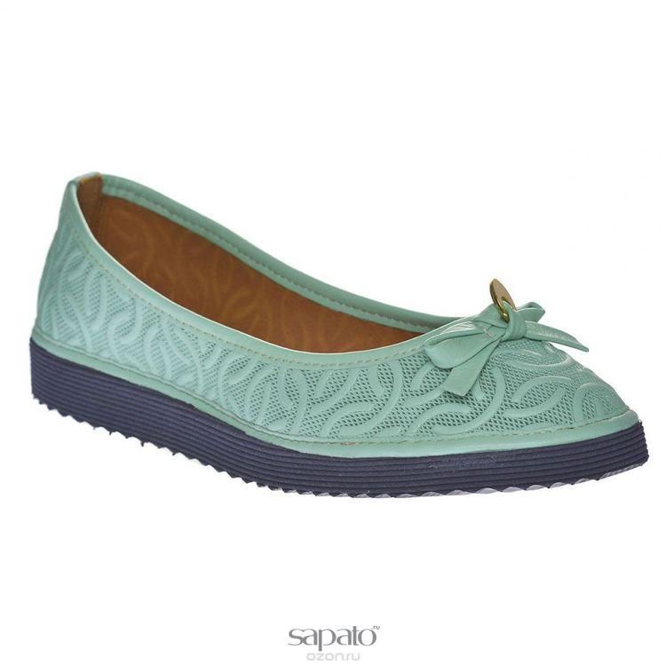 Туфли Dino Ricci Туфли женские . 830-32-04 зеленые