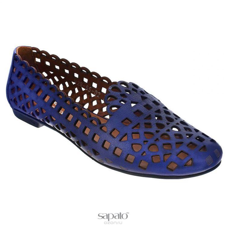 Туфли Dino Ricci Туфли женские . 828-55-02 синие