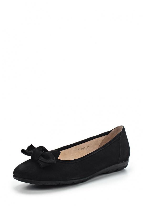 Туфли Provocante 62003-01 чёрные