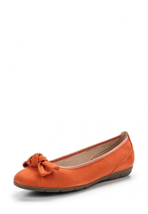 Туфли Provocante 62005-37 оранжевые