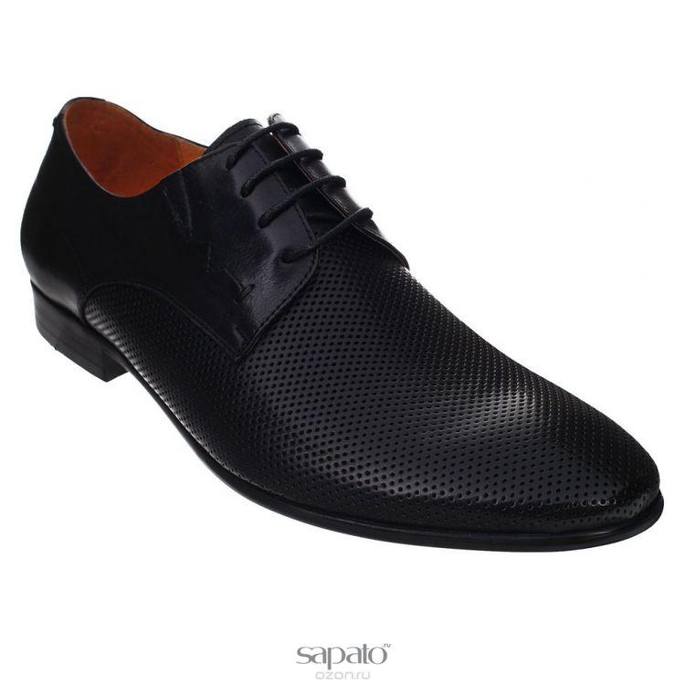 Туфли Antonio Biaggi Туфли мужские. 5165 чёрные