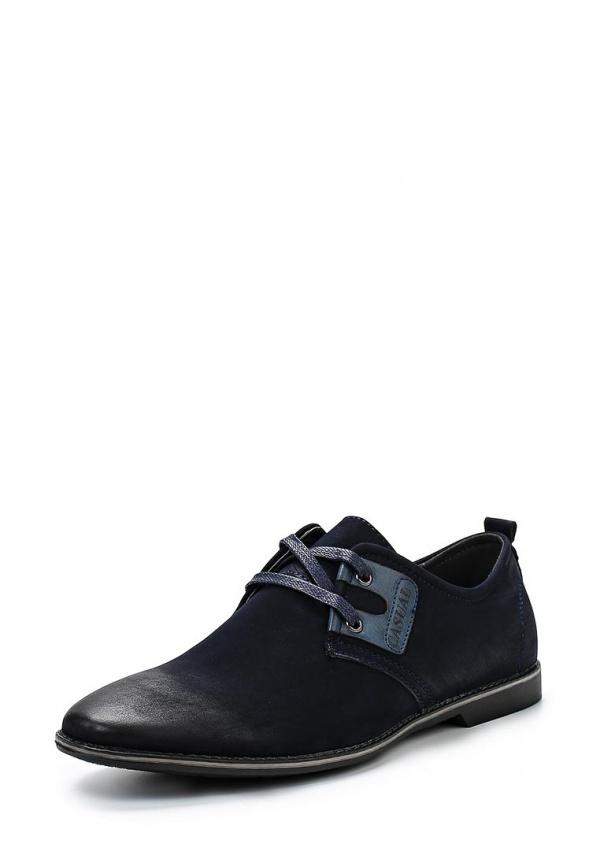 Туфли Stesso 601-00E30-3A синие