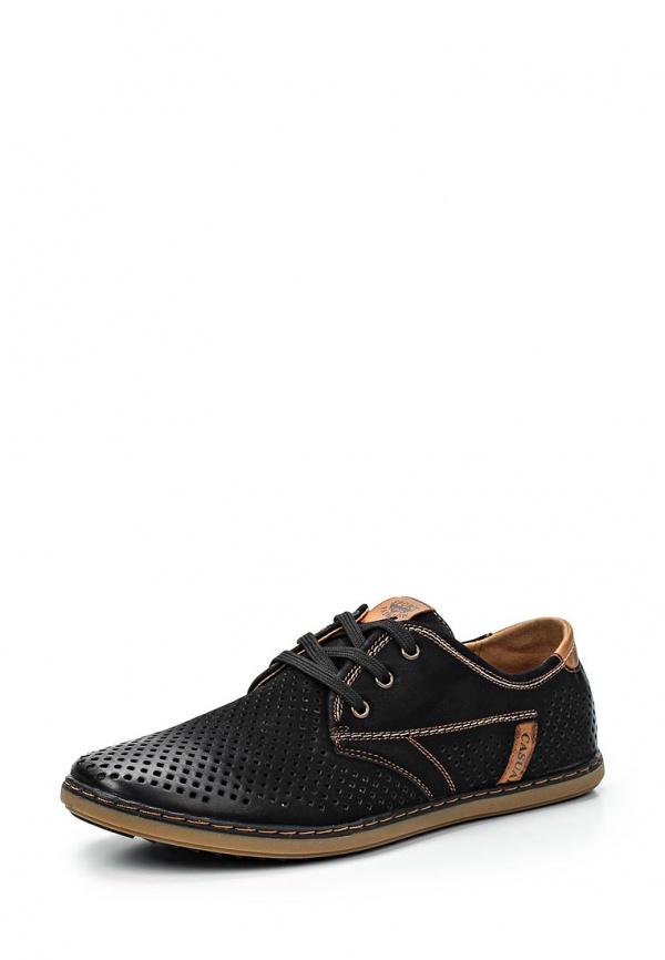 Туфли Stesso 601-00E6A-3A чёрные