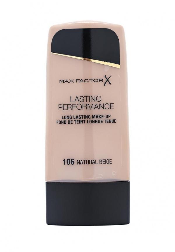 Основа Max Factor 81455013