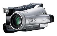 Sony DCR-IP210E