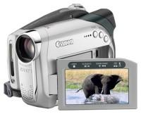 Canon DC21