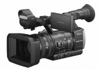 Sony HXR-NX3/E