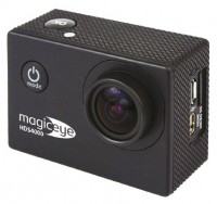 Gmini MagicEye HDS4000