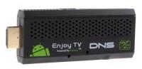 DNS G-120