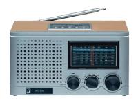 Сигнал electronics РП-309