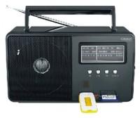 Сигнал electronics РП-206