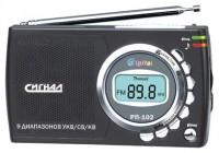 Сигнал electronics РП-102