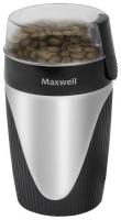 Maxwell MW-1702
