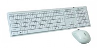 SmartBuy SBC-109312AG-W White USB