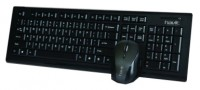 Havit HV-KB519GCM Black USB