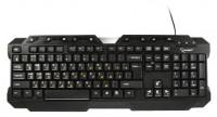 Gembird KB-G10U Black USB
