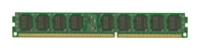 Samsung VLP DDR3 1600 Registered ECC DIMM 4Gb