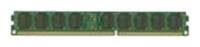 Lenovo 46C0599