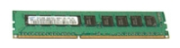 Samsung DDR3 1600 Registered ECC DIMM 16Gb