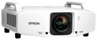 Epson PowerLite Pro Z8250NL