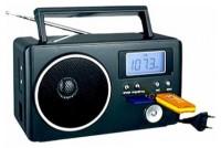 Сигнал electronics РП-204
