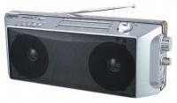 Сигнал electronics РП-205
