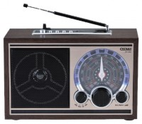Сигнал electronics РП-303