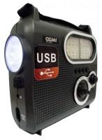 Сигнал electronics РП-305