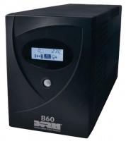 Borri B60 2000ВА