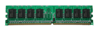 Samsung DDR2 400 Registered ECC DIMM 2Gb