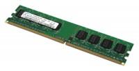 Samsung DDR2 667 ECC DIMM 1Gb