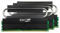 OCZ OCZ3RPR1600LV6GK