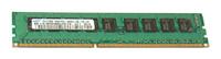Samsung DDR3 1333 ECC DIMM 2Gb