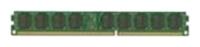Lenovo 46C0564