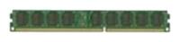 Lenovo 90Y3105