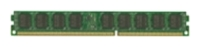 Samsung VLP DDR3 1600 Registered ECC DIMM 8Gb