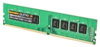 Qumo DDR4 2133 DIMM 4Gb