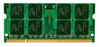 Geil GS38GB1600C11S