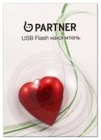 Partner S52 16GB